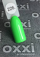 Гель-лак Oxxi (8 мл) №226 (салатовый,неоновый)