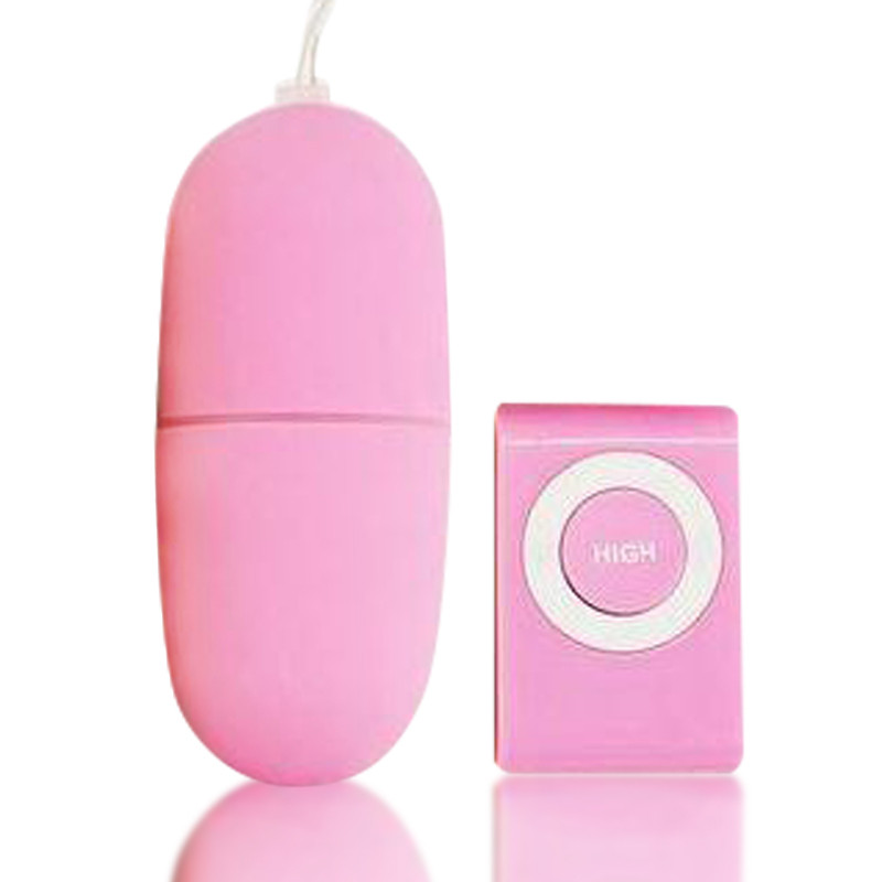 Розовое беспроводное виброяйцо с пультом управления 20 режимов