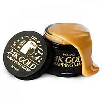 Омолаживающая маска для лица с 24к золотом Estethic House Piolang 24K Gold Wrapping Mask
