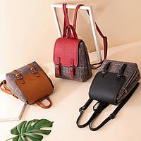 Рюкзак для современных девушек, цвета в наличии