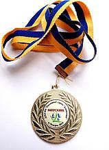 Медаль випускник дитячого садка варіант 13 Дзвіночки