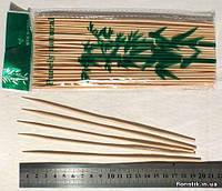 Шпажки бамбуковые, 2,7мм., длина - 20 см.