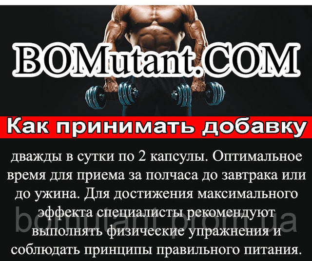 как принимать Optimum Nutrition Daily Fit 120 капс