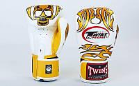 Новые боксерские перчатки TWINS FBGV-31G-WH-12 (р-р 12oz, белый-золото)