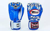 Качественные боксерские перчатки TWINS FBGV-31S-BU (р-р 10- 16oz, синий-серебро)