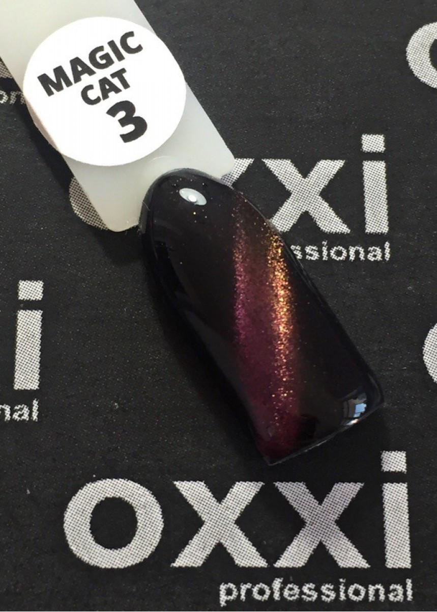 Гель-лак OXXI magic cat №003 (коричневый с фиолетовым магнитным бликом), 8 мл