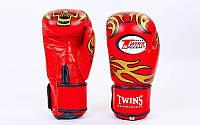 Любительские боксерские перчатки TWINS MA-5436-R(10) (р-р 10oz, красный)