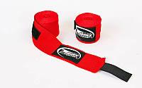 Перчатки быстрые бинты (2шт) хлопок TWINS CH-1-RD (l-5м, красный)