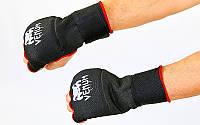 Перчатки боксерские с бинтами VENUM MA-6233-S (р-р S, бинт l-80см, черный)