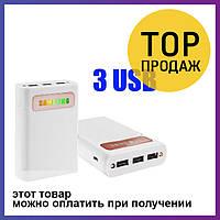 Power Bank Samsung 15000 mAh 3хUSB + индикатор зарядки и фонарик / Внешний аккумулятор, повер банк Самсунг