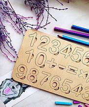 """Пазл-планшет из дерева """"Цифры"""", 24/19 см."""