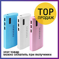 Power Bank Samsung 20000 mAh 3хUSB + фонарик / Внешний аккумулятор, повер банк Самсунг
