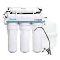 Фильтр обратного осмоса Ecosoft Standard c помпой
