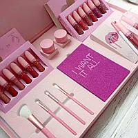 Большой подарочный набор для макияжа Kylie I Want It All, набор косметики Кали