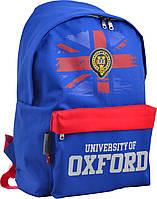 "555026 Рюкзак молодежный YES Oxford OX-15 Oxford ""Dark blue"""