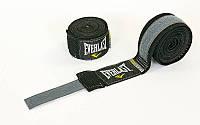 Боксерские бинты Everlast  (2шт) хлопок EVERLAST P00000155 (l-4,5м, черный)