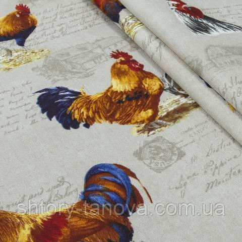 Декоративная ткань для штор, петушки