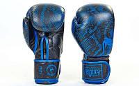 Боксерские перчатки оптом VENUM FUSION VL-5796-B (р- р 10-12oz, черный-синий)