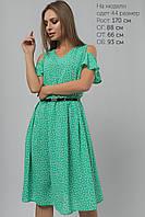 Летнее женское платье цвет мята