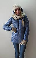 Распродажа!!! Куртка удлиненная зимняя