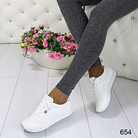 Кроссовки женские белые 654