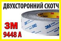 Двухсторонний скотч 3М™ 9448А черный толщина 0.1мм