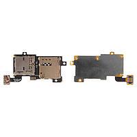 Коннекторы сим карты и карты памяти Samsung I9300 Galaxy S3 со шлейфом, Коннектори сім карти і карти пам'яті Samsung I9300 Galaxy S3 зі шлейфом