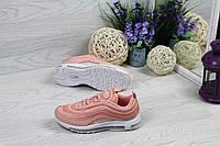 Кроссовки женские персиковые Nike Air Max 97 4877
