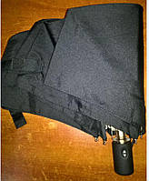 Облегченный зонт -автомат с жаккардовым рисунком, фото 1