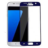Защитное стекло дисплея Samsung G930 Galaxy S7 синее (0.3 мм, 3D)