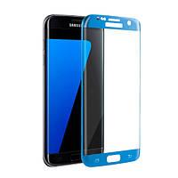 Защитное стекло дисплея Samsung G950 Galaxy S8 синее (0.3 мм, 3D)