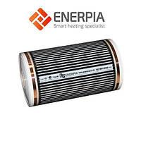 Инфракрасная плёнка (цена за секцию), электрический теплый пол Enerpia EP-305 (ширина 50 см)