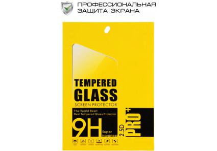 "Захисне скло для планшета BeCover для Huawei MediaPad T3 7.0 ""3G (BG2-U01) (701690)"
