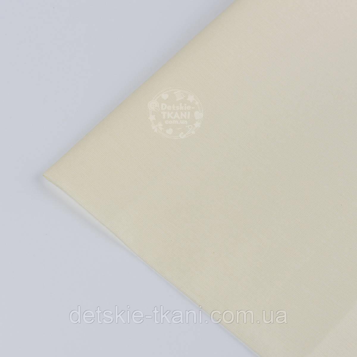 Лоскут ткани №34а  кремовая однотонная