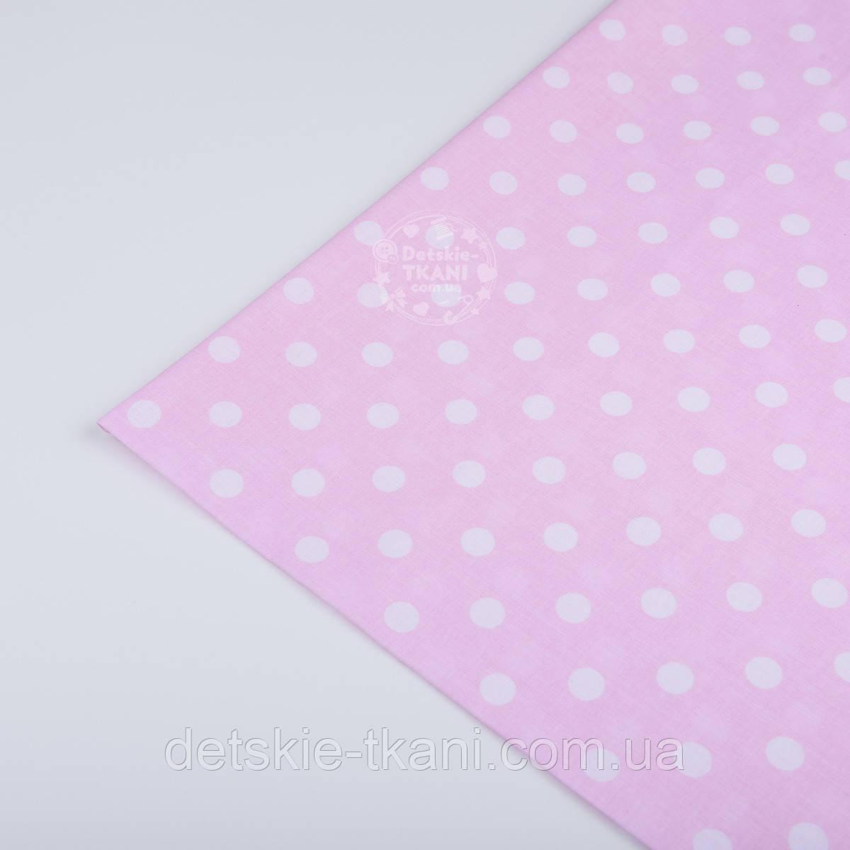 Лоскут ткани №165а  с белым горошком 1 см на светло-розовом фоне