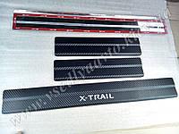 Накладки на пороги Nissan X-TRAIL III (T32) с 2014 г. (Premium carbon)
