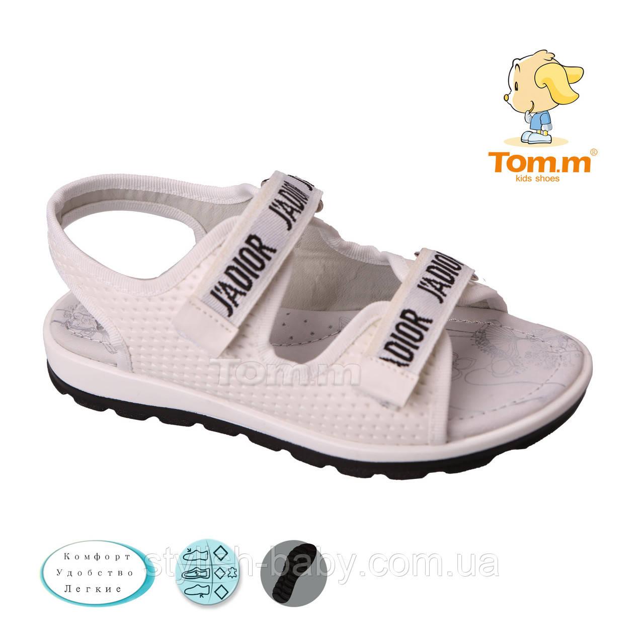 Детская коллекция летней обуви 2018. Детские босоножки бренда Tom.m для девочек (рр. с 31 по 36)