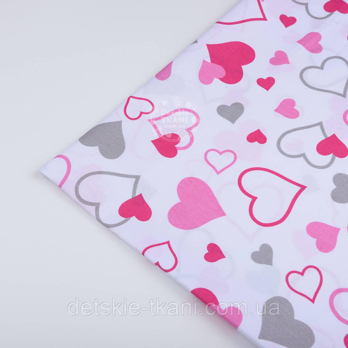 """Лоскут ткани №997  """"Love"""" с малиново-розовыми и серыми сердцами на белом фоне"""