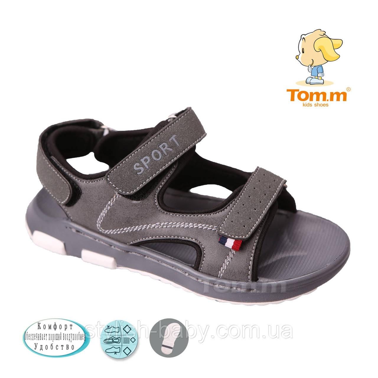 Детская коллекция летней обуви 2018. Детские босоножки бренда Tom.m для мальчиков (рр. с 26 по 31)
