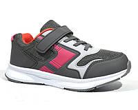 Кроссовки детские Tom.m 3383D grey (Размеры: 32-37), фото 1