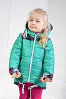 """Демисезонная куртка на девочку """"Брэнда"""" Размер 104"""