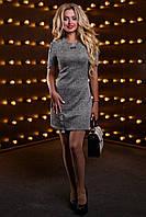 Стильное повседневное женское платье, короткое, трикотажное, серое, размер 44