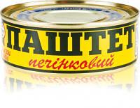 """Паштет Печеночный  ТМ """"Онисс"""" 0,100 (Паштет Печінковий ТМ """"Онісс"""" 0,100г) asortiment.kiev.ua"""