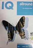 Бумага офисная IQ Mondi Allround, A4, 80g, 500л, фото 2