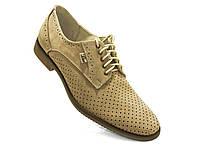 Мужские туфли из натуральной кожи перфорация на шнурке бежевый нубук
