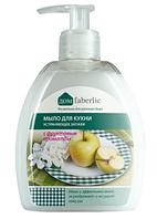 Мыло для кухни устраняющее запахи с фруктовым ароматом, Faberlic Dom, Фаберлик Дом, 300 мл, 11206
