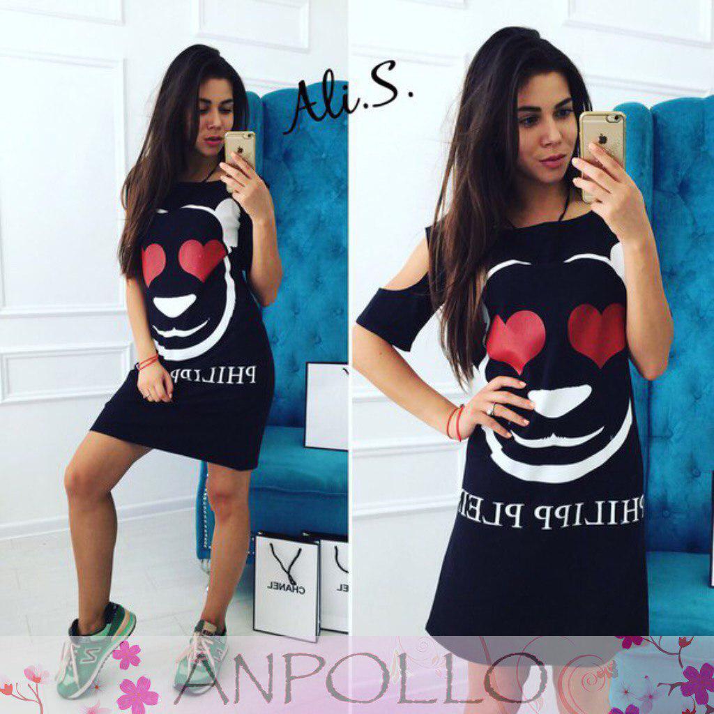 Платье футболка PP свободноес накаткой сердечки