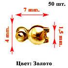 Каллоты 50 шт, Колір Золото, Розмір 7 мм, Затискачі Кінцевики, Раковина, Краби, фото 3