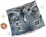 Шорты на девочку с латками, джинс, р. 146-164, черная сеточка
