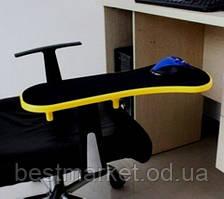 Підлокітник для Роботи на Комп'ютері Хі Хіп 1 Великий